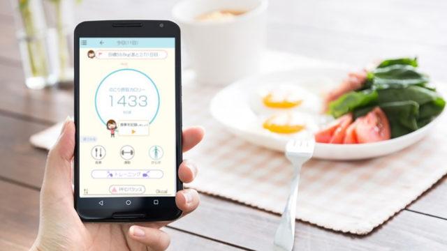 3ヶ月で体重-11kgのダイエットに貢献した、ダイエットアプリをご紹介!(実践編)